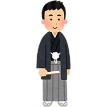 紋付袴(イメージ)
