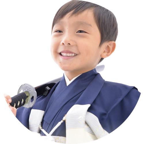 七五三 お出かけパック(イメージ)